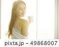 女性 ライフスタイル 49868007