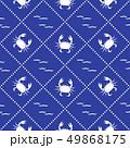 カニ 振る 海のイラスト 49868175