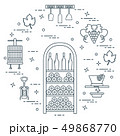 ワイン ワイン造り オープンのイラスト 49868770