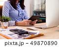 ビジネス 職業 PCの写真 49870890