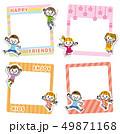 子供 フレーム セット 49871168