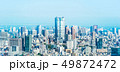 Japan にほん ジャパンの写真 49872472