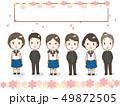 合唱③(中学生横並び) 49872505