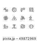 セット 組み合わせ 指示棒のイラスト 49872969