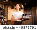 人物 女性 居酒屋の写真 49873791