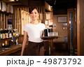 人物 女性 居酒屋の写真 49873792