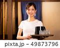 居酒屋でアルバイトする女の子 49873796