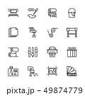 プリント 印刷 染のイラスト 49874779