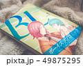 BL本 49875295