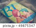 BL本 49875347