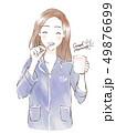 女性 歯磨き デンタルケアのイラスト 49876699