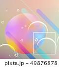 背景 ダイナミック 豪快のイラスト 49876878