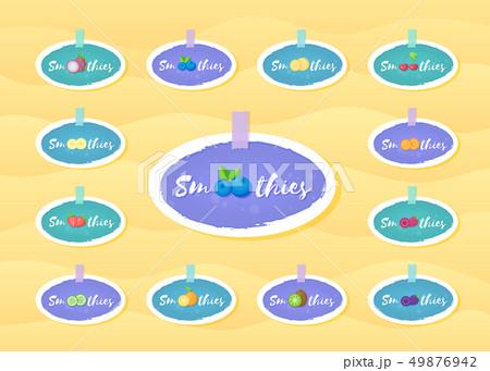 Fruit and berry smoothie shake sticker set design 49876942