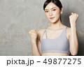 女性 スポーツウェア 若い女性の写真 49877275