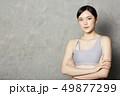 女性 フィットネス エクササイズの写真 49877299