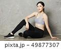 女性 スポーツウェア 若い女性の写真 49877307
