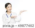 女性 人物 外国人の写真 49877402