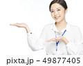 女性 人物 紹介の写真 49877405