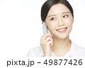 女性 アジア人 顔の写真 49877426