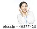 女性 ビジネスウーマン 49877428