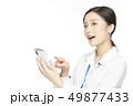 女性 ビジネス ビジネスウーマンの写真 49877433
