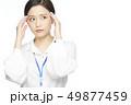 女性 悩む ビジネスの写真 49877459