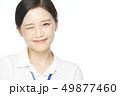 女性 アジア人 表情の写真 49877460