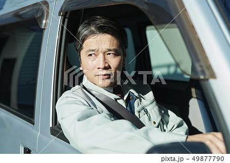 ビジネス 軽トラック 運転 49877790
