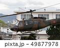 UH-1ヘリコプター 49877978