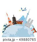 日本 風景 ベクターのイラスト 49880765