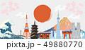 日本 風景 ベクターのイラスト 49880770