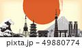 日本 風景 ベクターのイラスト 49880774