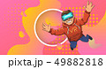 Young guy in VR headset flying on colorful abstract neon background with circle in the middle. Happy 49882818