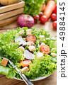 ヘルシー サラダ サラダの写真 49884145