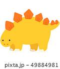 ステゴサウルス 恐竜 かわいいのイラスト 49884981