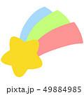 流れ星 アウトラインなし 49884985