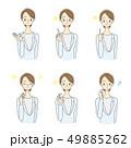 女性 研究者 研究員 白衣 49885262