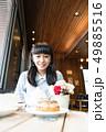 デザート スウィーツ お菓子の写真 49885516