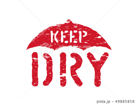 Umbrella symbol means no moisture. Vector grunge Keep dry box sign stamp isolated for logistics or 49885858