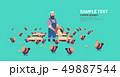 トリ ヒナ 交配のイラスト 49887544