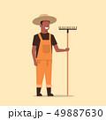 コンセプト 概念 農業のイラスト 49887630