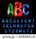 サファイア フォント アルファベットのイラスト 49888418