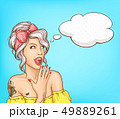 Sexy surprised woman wow pop art retro comic face 49889261