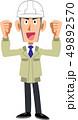 男性 張り切る ガッツポーズのイラスト 49892570