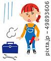 DIY 溜息オーバーオールの女性DIY 49893606