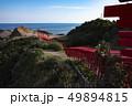 元乃隅神社 鳥居 風景の写真 49894815