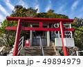 元乃隅神社 神社 鳥居の写真 49894979