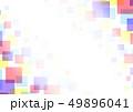 四角 四角形 背景のイラスト 49896041
