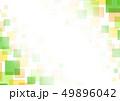 四角 四角形 背景のイラスト 49896042