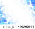 四角 四角形 青のイラスト 49896044